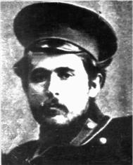 исаакий семёнович солженицын фото